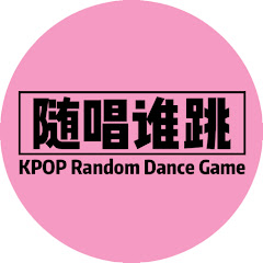 kpop in china