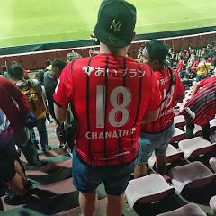 【BFOC】Big Fan Of Consadole Football !!!