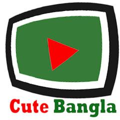 Cute Bangla