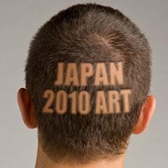 japan2010art