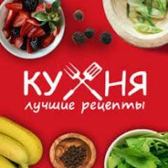 Кыргызча Рецепт Аку