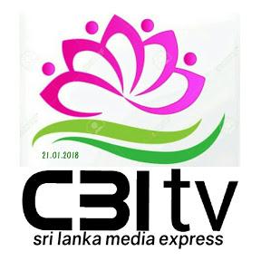 CBI TV sri lanka