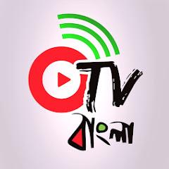 ONLINE TV BANGLA
