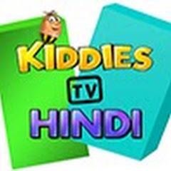 Kiddiestv Hindi - Nursery Rhymes & Kids Songs