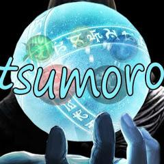 Tsumoro