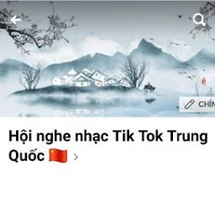 Lưu Vũ Tik Tok -Trung Quốc