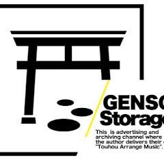 幻想Storage