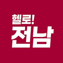 헬로! 전남 - LG HelloVision