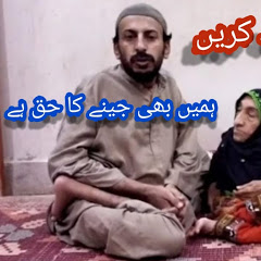 Fatima Aijaz Life