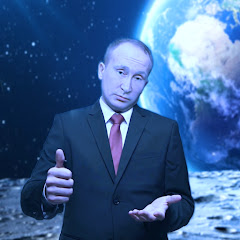 Просто Путин