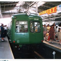 Kotsu(コツ)