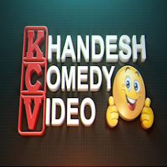 KHANDESH COMEDY VIDEO