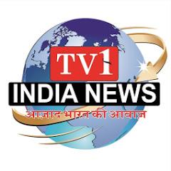 TV1 India News