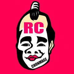 RC TEAM CHONMAGE