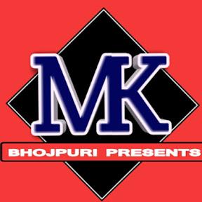 MK Bhojpuri Presents HD