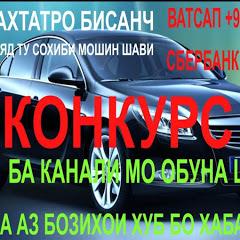 КОНКУРС ТЧ
