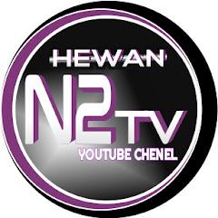 HEWAN N2TV