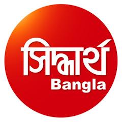 Siddharth Bangla