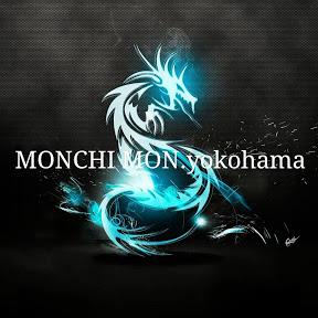 monchi mon