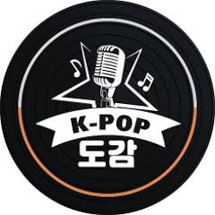 K-POP도감 [스타들의 성장 STORY] K-POP BOOK