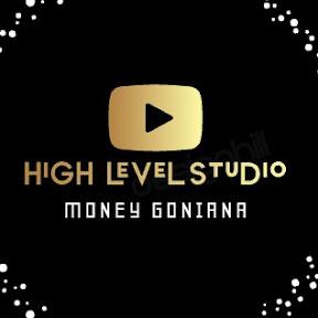 High Level Studio