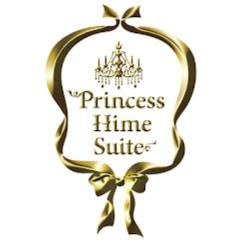 プリンセス姫スイートTV Princess Hime Suite TV