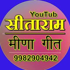 Sita Ram Bhandarej
