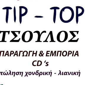 stereo tiptop