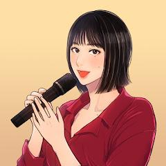 너에게 노래할게