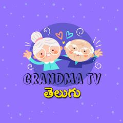 Grandma TV Telugu