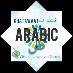 Arabic Khatawaat