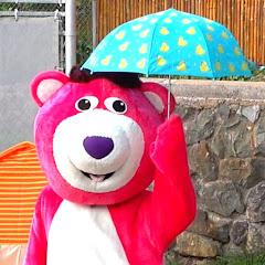 Pink Bear Tube