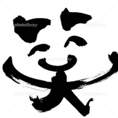 笑いは日本の宝