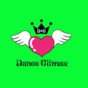 danceclimax.seki