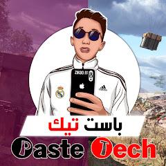باست تيك - Paste Tech
