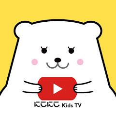 にこにこKidsTV・Niconico KidsTV