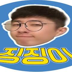 징징이 TV JingJing TV