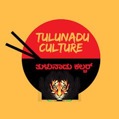 Tulunadu Culture