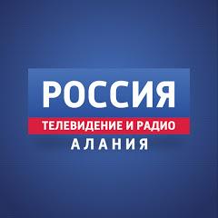 ГТРК Алания