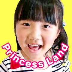 あっちゃんねる プリランPrincess Land