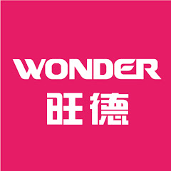 Wonder旺德