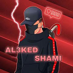 shami شامي