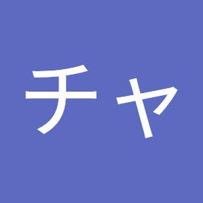日本頑張れチャンネル
