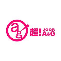 文化放送A&G