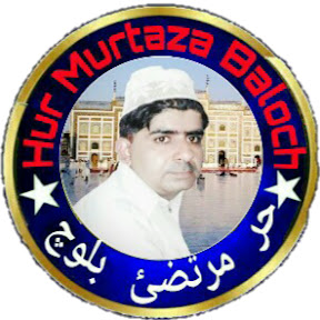 Hur Murtza Baloch