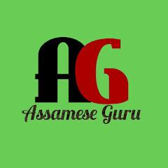 Assamese Guru