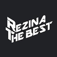 레지나Rezina
