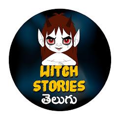 Witch Stories - Telugu