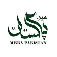 Mera Pakistan