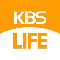 KBS LIFE